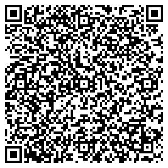 QR-код с контактной информацией организации Инпром, ООО