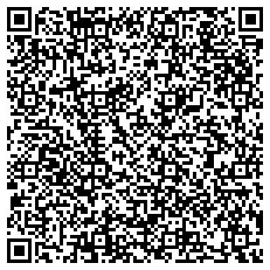QR-код с контактной информацией организации Ваттон, ООО (Watton)