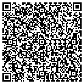 QR-код с контактной информацией организации Альма Групп