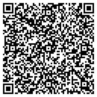 QR-код с контактной информацией организации Пресс-5