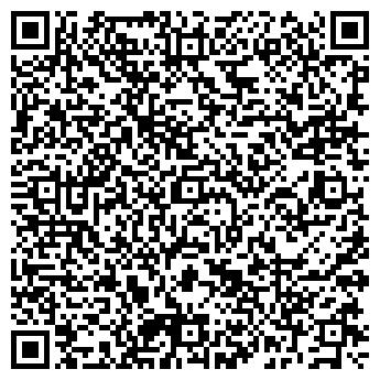 QR-код с контактной информацией организации Частное предприятие Винко