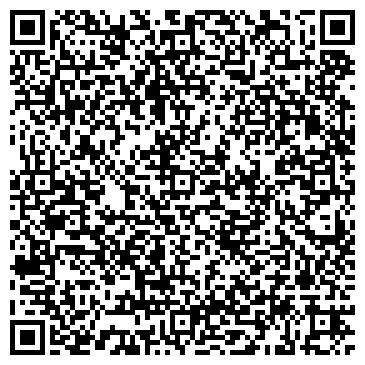 """QR-код с контактной информацией организации ООО """"Валентин-Инвест"""""""