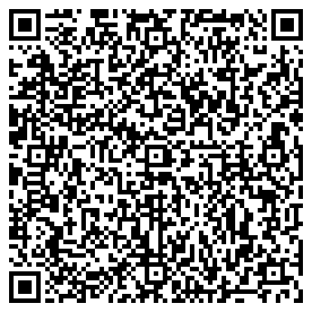 QR-код с контактной информацией организации КП Вега, ООО