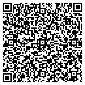 QR-код с контактной информацией организации Герман, ЧП