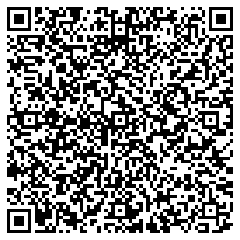 QR-код с контактной информацией организации МАКСИМА ПИЦЦА