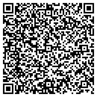 QR-код с контактной информацией организации Эр Ликид Велдинг Украина, ООО
