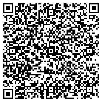 QR-код с контактной информацией организации ТД СТС, ООО