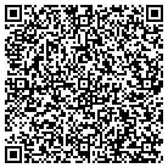 QR-код с контактной информацией организации Моси, ООО
