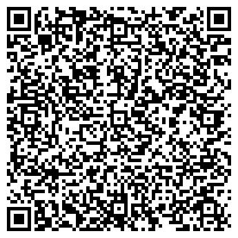 """QR-код с контактной информацией организации """"Стандеталь"""""""
