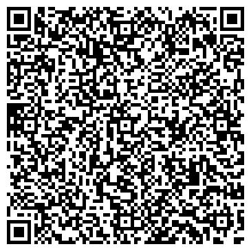 QR-код с контактной информацией организации Калерия, ООО