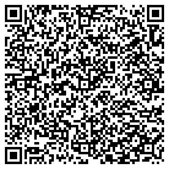 QR-код с контактной информацией организации Фотон, ГНПП