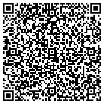 QR-код с контактной информацией организации ЧП Беридзе