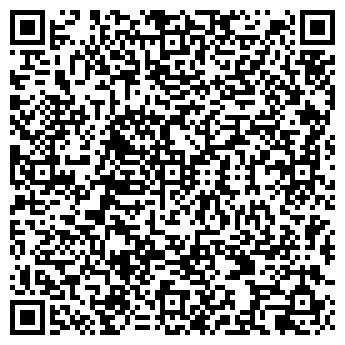 QR-код с контактной информацией организации Х формула, ООО