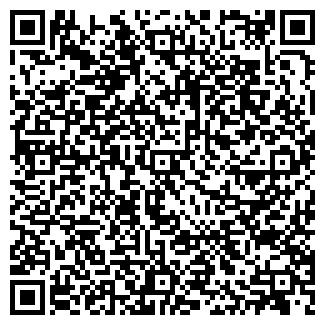 QR-код с контактной информацией организации Частное предприятие Hochweld