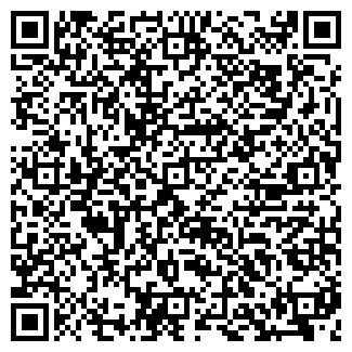 QR-код с контактной информацией организации ФАЛЬКОНЕ