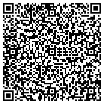QR-код с контактной информацией организации Vitan, ЧП