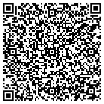 QR-код с контактной информацией организации Витрал, ООО