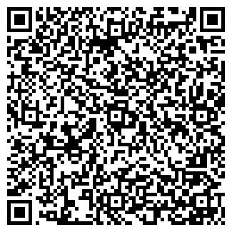 QR-код с контактной информацией организации ХУАН ХЭ