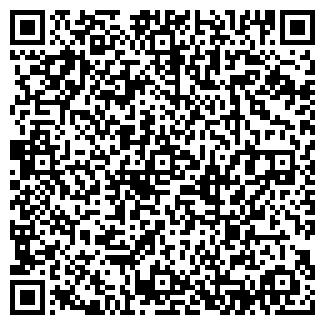 QR-код с контактной информацией организации ЯМСКОЙ