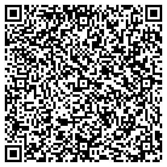 QR-код с контактной информацией организации Ватерпасс, ООО