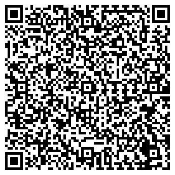 QR-код с контактной информацией организации Экод, ООО