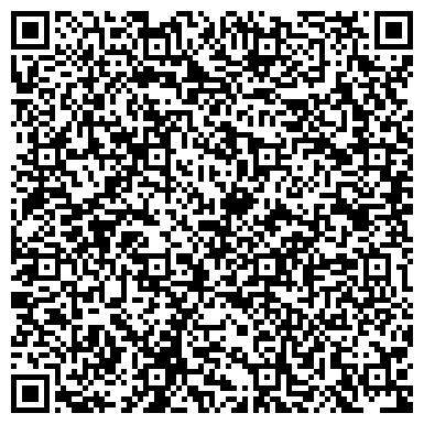 """QR-код с контактной информацией организации ООО """"Инженерная фирма """"ИМИДЖ"""""""
