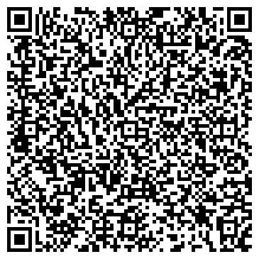 """QR-код с контактной информацией организации Общество с ограниченной ответственностью ООО """"Контрол Поинт"""""""