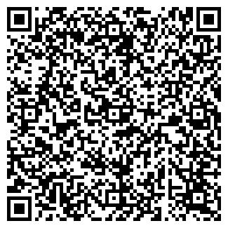 QR-код с контактной информацией организации АЛАБАМА
