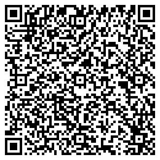 QR-код с контактной информацией организации КАКТУС