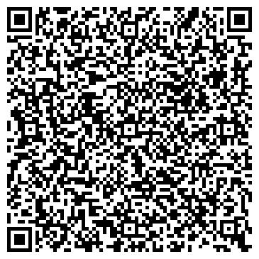 QR-код с контактной информацией организации Доспел-Восток,ООО