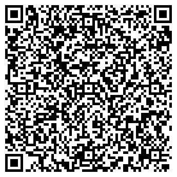 QR-код с контактной информацией организации Гарантспецсервис, ЧАО