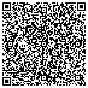QR-код с контактной информацией организации Рубежанский И.А, ФОП