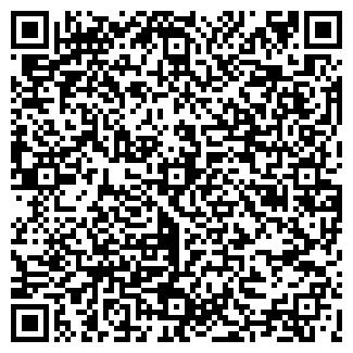 QR-код с контактной информацией организации Эридан