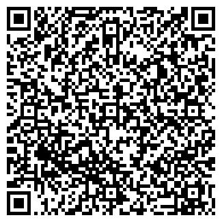 QR-код с контактной информацией организации КАФЕМАН