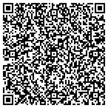 QR-код с контактной информацией организации Лепта, ООО