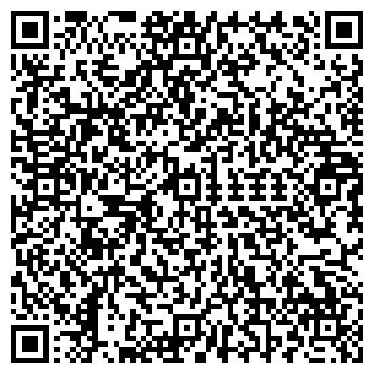 QR-код с контактной информацией организации Ротор A/S , ООО