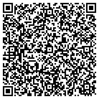 QR-код с контактной информацией организации Кора, ЧП