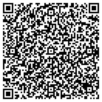 QR-код с контактной информацией организации Ком Ком, ООО