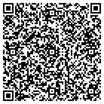 QR-код с контактной информацией организации Пасат, ЧП
