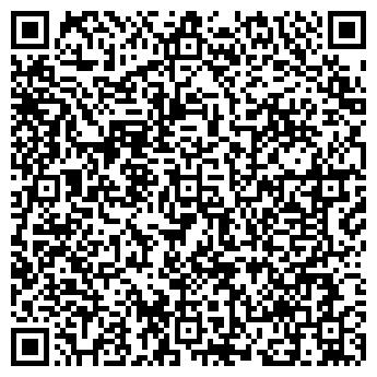 QR-код с контактной информацией организации Эрнст Баддер, ООО
