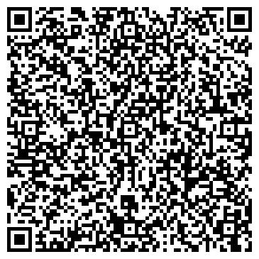 QR-код с контактной информацией организации Каскад, ЧП