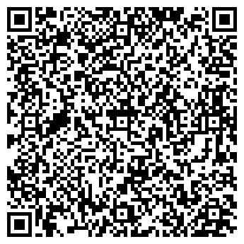 QR-код с контактной информацией организации Ивик-Трейд, ООО
