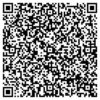 QR-код с контактной информацией организации АГРОАЛЬЯНС ТОО