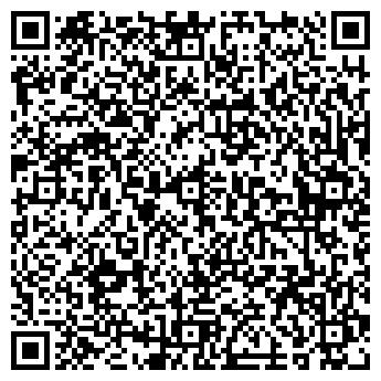 QR-код с контактной информацией организации ЭРГ, ООО