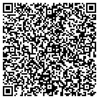 QR-код с контактной информацией организации Компаунд, ООО