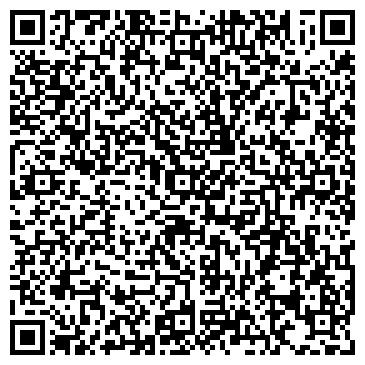 QR-код с контактной информацией организации Ремиком, ООО