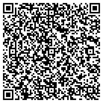 QR-код с контактной информацией организации Дэкомсервис, ООО
