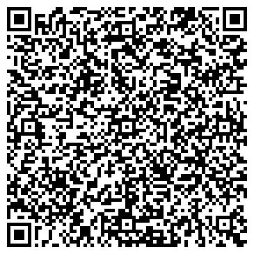 QR-код с контактной информацией организации Попович А. Д., ЧП
