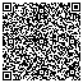 QR-код с контактной информацией организации № 5 БАНЯ