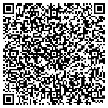 QR-код с контактной информацией организации ДЮК 06, ООО